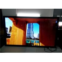 Buy cheap Horizontal Touch Screen Advertising LED Billboard 2 Points Floor Standing from wholesalers