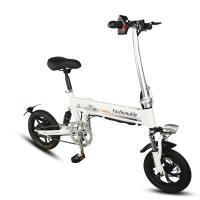 China Hybrid Electric Folding Bike Lightweight 250 W 7.8 AH 14 Inches LCD Screen Meter for sale