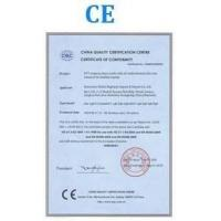 Mysoft International Co.,Ltd Certifications