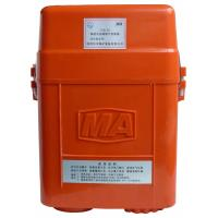 China Urgent Portable Oxygen Resuscitator Explosion Proof Certificated 2.3kg Weight on sale