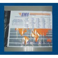 China LDPE Mailing bag / Mailer / Courier Bag on sale