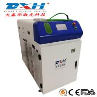 Quality Continuous YAG Laser Welding Machine / Laser Welding System 0.5-20ms Pulse Width for sale