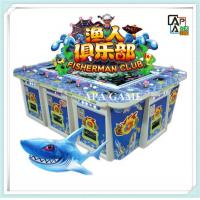Quality 8P fisherman club arcade ocean hunter fishing season game machine for sale