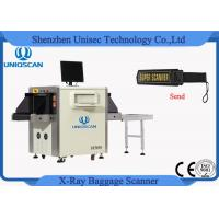 China Digital Airport Baggage Scanner , Security Scanning X Ray Baggage Inspection System on sale