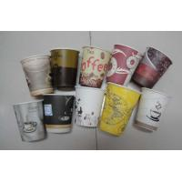 Buy cheap popular designed paper cup from wholesalers