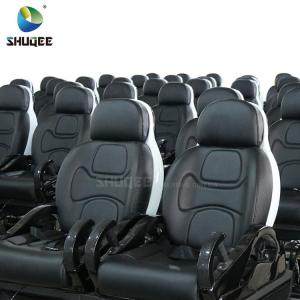 Quality 5D Cinema Movie Theater Motion Seating With Pneumatic or Electronic Effects for sale