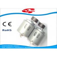 Buy cheap 3-12v Permanent Magnet Motor , Mini PMDC Motor S18 For Children Toys And Massage Cushion from wholesalers