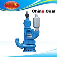 Quality QYW20-25pneumatic submersible sewage pump for sale