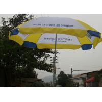Quality Manual Open Colorful Outdoor Parasol Umbrella With 420D High Density Fabric for sale