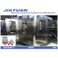 Quality High Efficiency Drinking Water Bottle Filling Machine With 8000 - 10000 B/H for sale