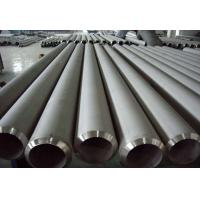 "Quality 4"" 6"" 8 Inch 304 / 316L Stainless Steel Precision Seamless Tube For Hydraulic Equipment for sale"