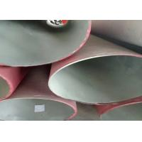 Quality 304 Stainless Steel Welded Tube Hs Code / Pressure Rating Astm A554 Standard for sale