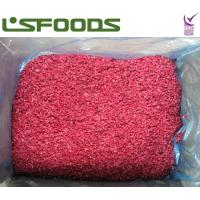 Buy 2014 new crop IQF frozen raspberry crumble at wholesale prices