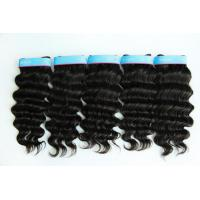 China Top Quality 10inch to 30 inch 100% Human Hair Natural Black Deep Wave Hair Weave on sale
