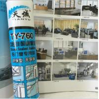 Quality Bongding Silicone Glazing Sealant , Liquid Auto Roof And Gutter Sealant for sale