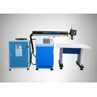 Quality Advertising Letter Laser Welding Equipment 9KW 0.5-40HZ For Led Luminous Characters for sale