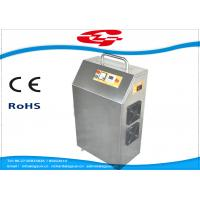 Buy cheap 15-20g/H Home Ozone Generator GQO-C20G wheeled movable with build in air pump from wholesalers