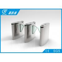 Quality Face recognition Stainless Steel Turnstiles gate , High speed flap gates acccess control system for sale