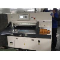 Quality Small platform type 130cm width Programmable paper cutting machine guillotine paper cutter paper cutter machine for sale