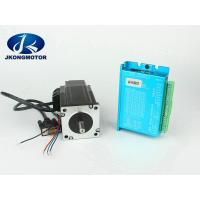 China 57mm Nema 23 Stepper Motor , 2 Phase 4 Wire Stepper Motor With Encoder on sale