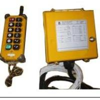 Quality MD1, CD1 Remote Control for sale