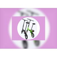 """12"""" Portable Electric Bike 4 Color Single Speed 2 Wheels For All People"""