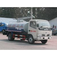 Quality CLW5071GXE4 Cheng Liwei suction truck for sale