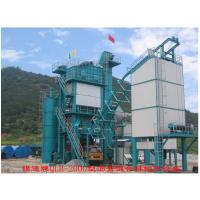 Buy Auto Batching Container Type 160tph Asphalt Hot Mix Plant With ABB Soft Starter at wholesale prices