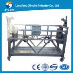 Quality 7.5m / 6m aluminium alloy / hot galvanized suspending platform for sale