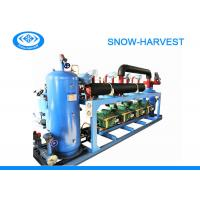 Quality Screw Type Industrial Refrigeration Unit Large Cooling Capacity Long Work Life for sale