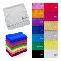Quality Embroidered Microfiber Towel for sale