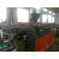 Quality PVC Foam Door Plate Extrusion Line for sale