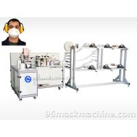 Quality Automatic Folding Dust Mask Machine, HT-MF96 for sale