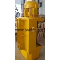 Quality Electric Hoists/Electric Wire Rope Hoists (CD1 MD1) for sale