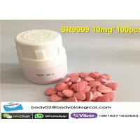Quality High Pure Strong SARMs Raw Powder Promoting SR9009 Bodybuilding Pills Steroids With 10mg*100pcs for sale