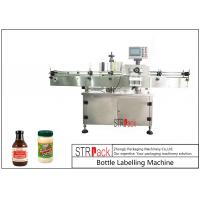 Quality Vertical Self Adhesive Round Bottle Labeling Machine With PLC Control 120 BPM for sale