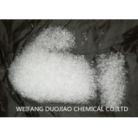 China 99.5% Min Magnesium Sulfate Heptahydrate / Magnesium Sulfate Salt Water Soluble on sale