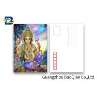 Quality Souvenirs Custom Lenticular Postcards 5D Effect Two Sides CMYK Printing for sale