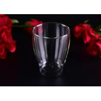 Quality Eco Friendly Espresso Coffee Double Wall Borosilicate Glass Cup Without Handle for sale