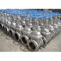 Quality BW OS&Y BB Full Port  API600 Gate Valve 150#-2500# Pressure BS 1414 Gear Operated for sale