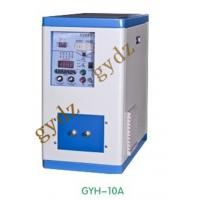 Quality Ultrahigh Frequency Induction Heating Machine For Jewelry Welding GYH-10A for sale