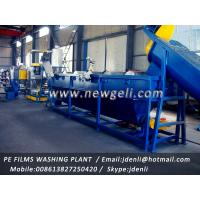 Buy cheap waste films washing plant,waste films recycling production line,plastic recycling machine from wholesalers