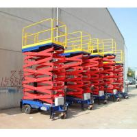 Quality 4 - 16m Self Propelled Aerial Work Platform 3.15 × 1.68 × 2.01m For Shopping Mall for sale