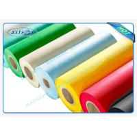 Quality Pocket Spring PP Spunbond Non Woven , Antibacterial Nonwoven Fabric for sale