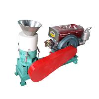 Quality AMSP 150D Homemade Flat Die Pellet Mill for sale