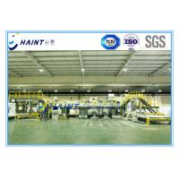 Quality Chaint Ream Wrapping Machine With Automatic Wrapper Feeding CE Certification for sale