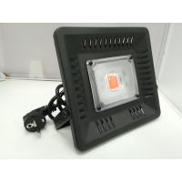 China 50W LED grow light COB,full spectrum to help plants growth, water proof LED on sale