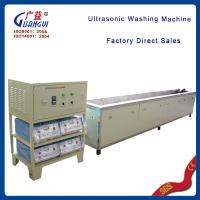Quality corrosion-resistant extruder screw cleaning equipment for sale
