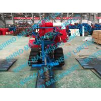 Buy cheap SIHNO 4LZ-0.7, 12hp 14hp wheat and paddy Mini Combine Harvester from wholesalers