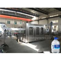 Quality 5-10 Liter Automatic Water Bottle Filling Machine , 3 In 1 Water Bottling Plant for sale